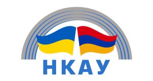 Национальный конгресс армян Украины