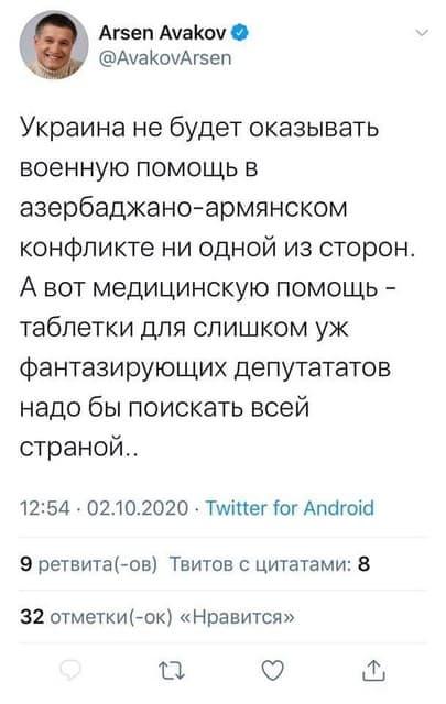 NKAU_Nota_2