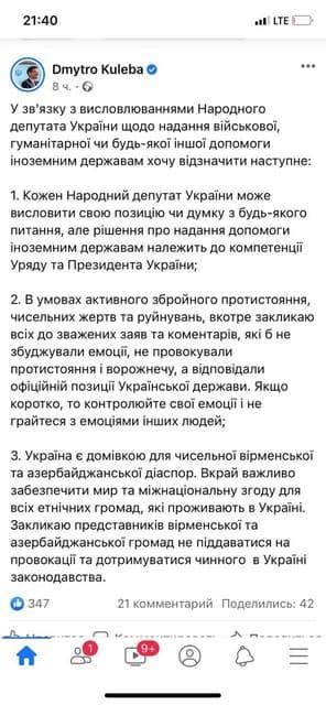 NKAU_Nota_4