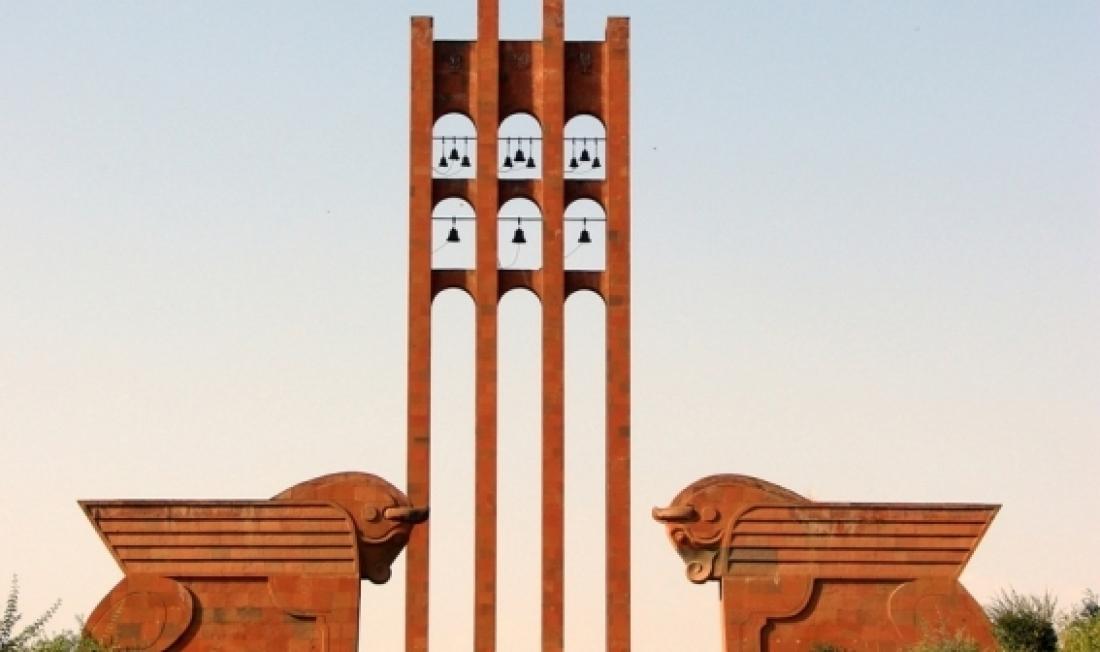 101-я годовщина провозглашения Первой Республики Армения