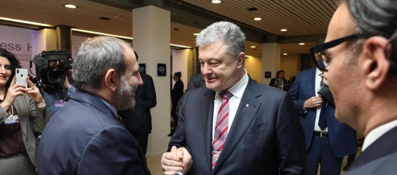 Эффективная связь Украины и Армении – основа сотрудничества двух стран
