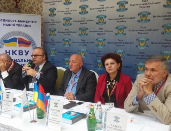 Всеукраинская общественная платформа-конференция «Армения – Украина: Диалог культур»