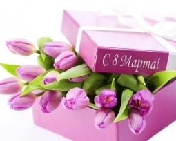 Президент НКАУ поздравляет всех женщин с праздником 8 Марта!