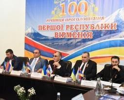 ПРАЗДНИК 100-ЛЕТИЯ ПРОВОЗГЛАШЕНИЯ ПЕРВОЙ РЕСПУБЛИКИ АРМЕНИЯ