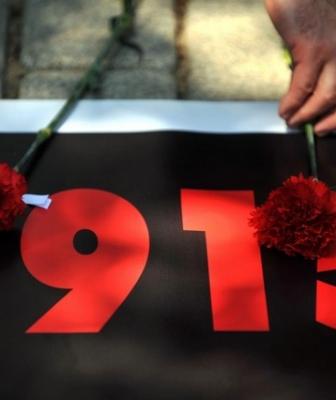 НКАУ чтит память жертв армянского народа
