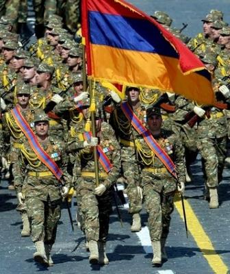 День Армии Республики Армения