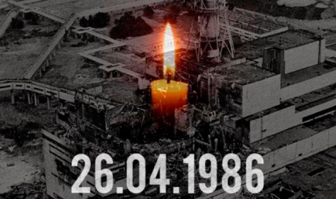 26 апреля – День чернобыльской трагедии