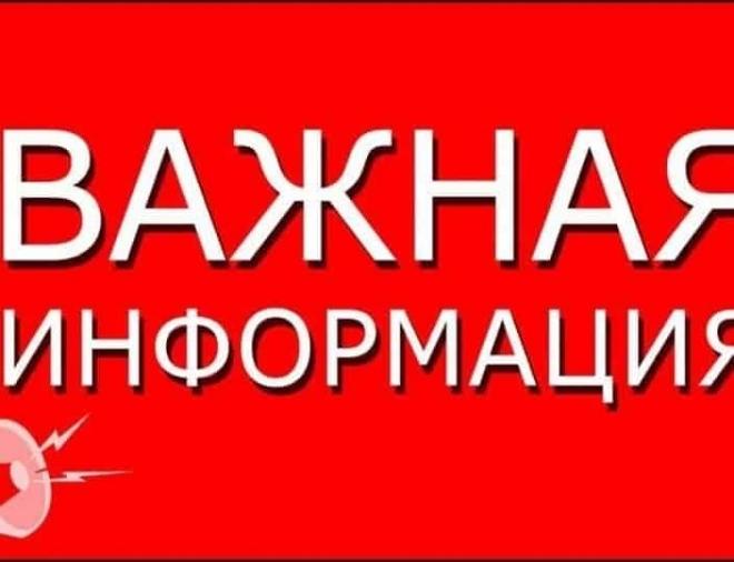 Представительство НКАУ в Ереване создало гуманитарный Штаб